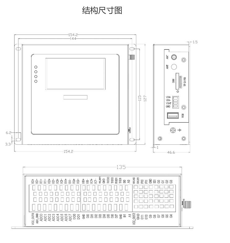 尺寸结构图.png