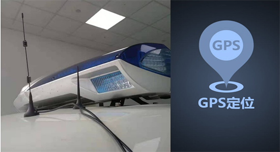 车载GPS位.png