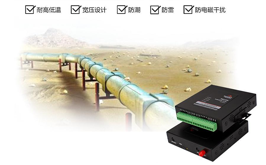 佰马BMY300微型RTU适用于各种恶劣工况.jpg