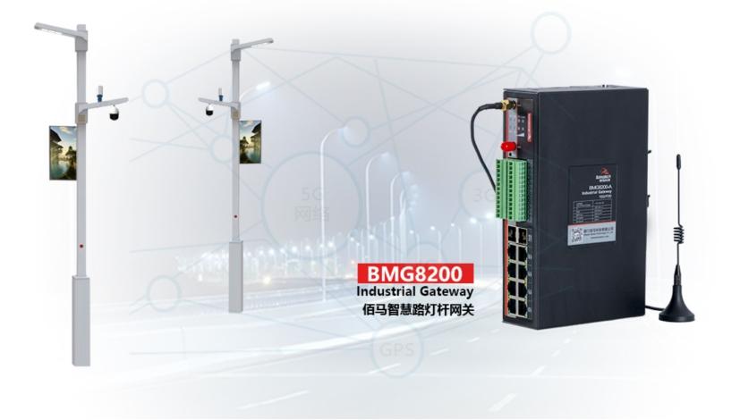智慧灯杆基于边缘计算网关的单灯远程控制功能