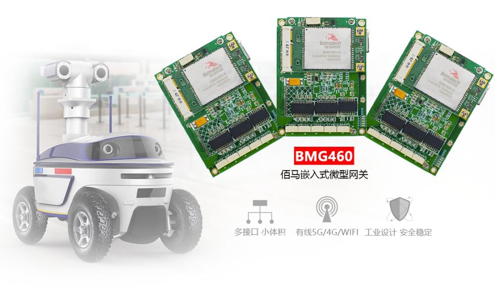 BMG460莇u胧轿尴咄??jpg
