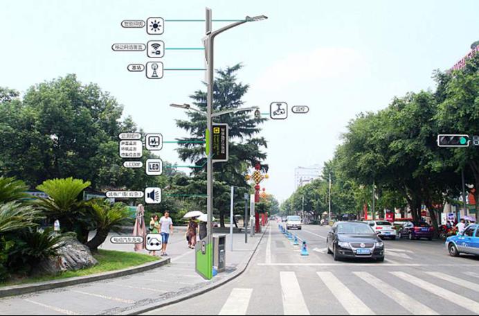 智慧城市建设之智慧灯杆.png