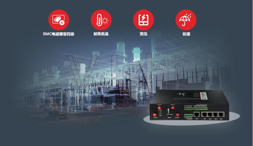 佰马5G网关专为工业级无人值守环境设计.png