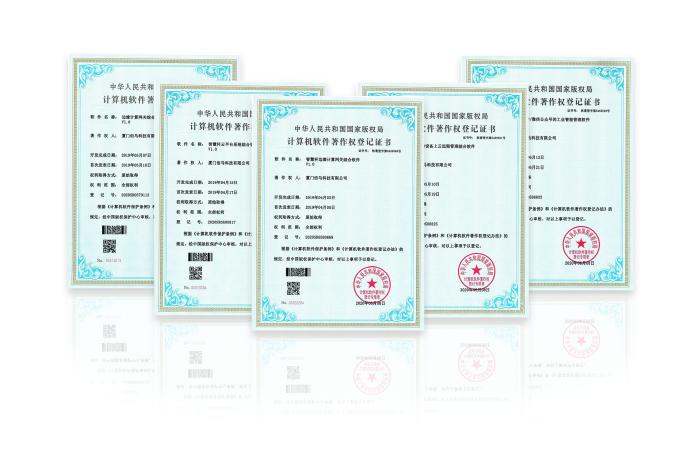 计算机软件著作权登记证书.png