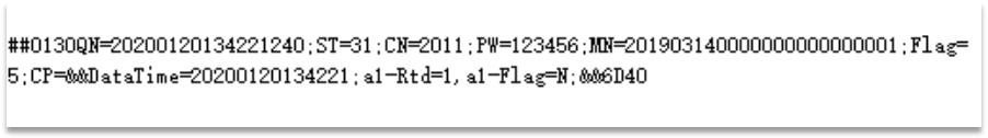 上报的数据格式.png