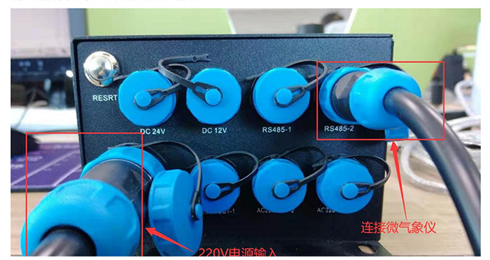 RS-485chuan口接线.jpg